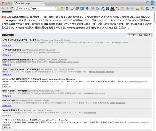 Blog 20141201 1